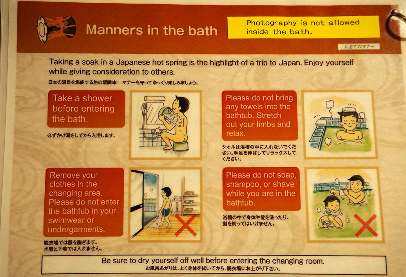 japanese onsen rules • The Petite Wanderess