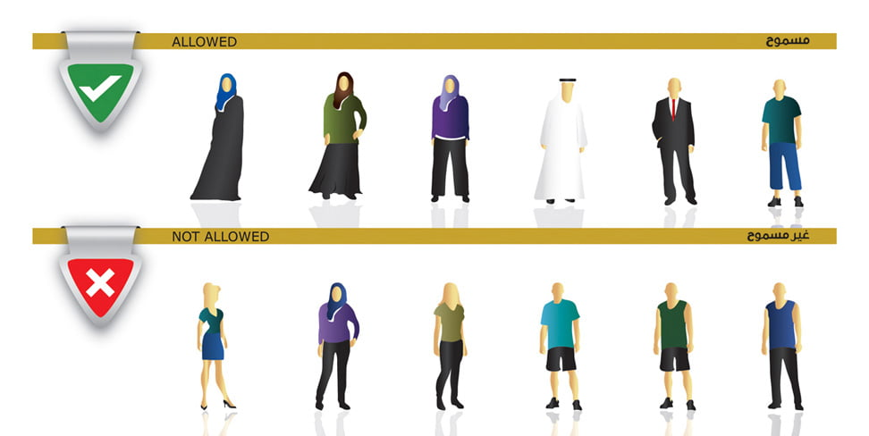 dress code for visiting Grand Mosque in Abu Dhabi
