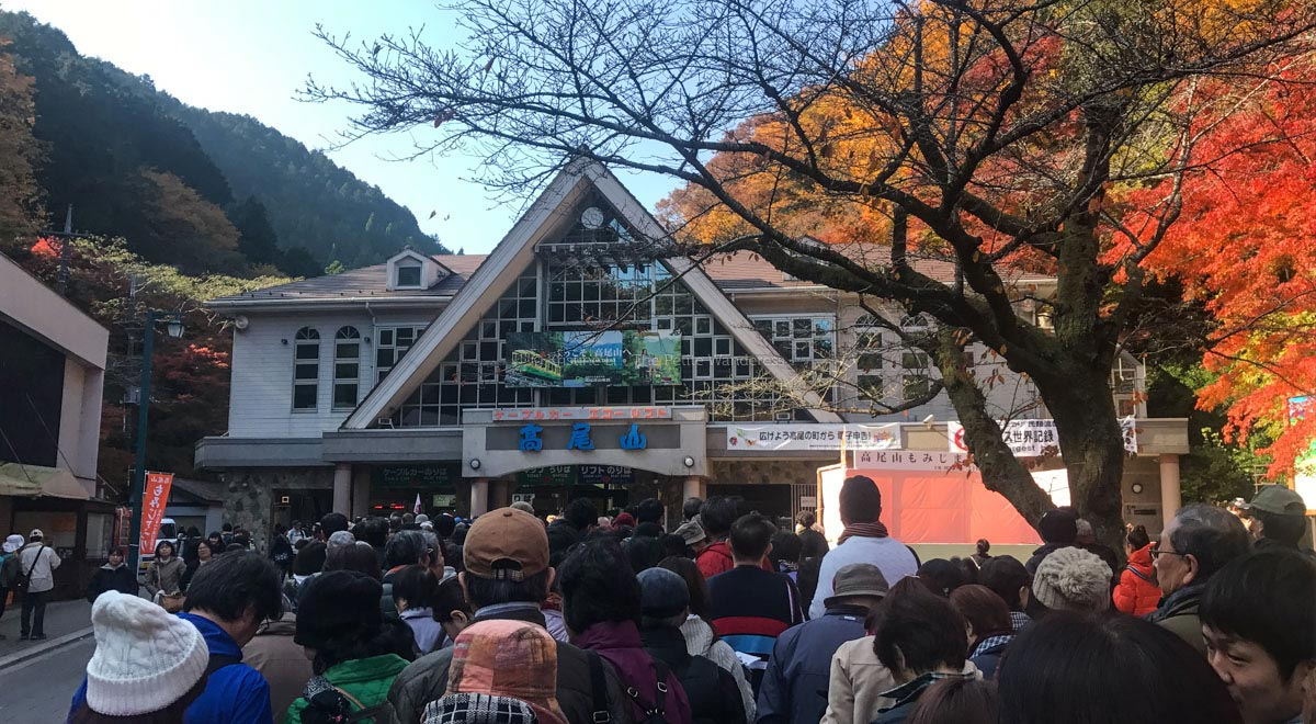 queue at cable car station below Mount Takao
