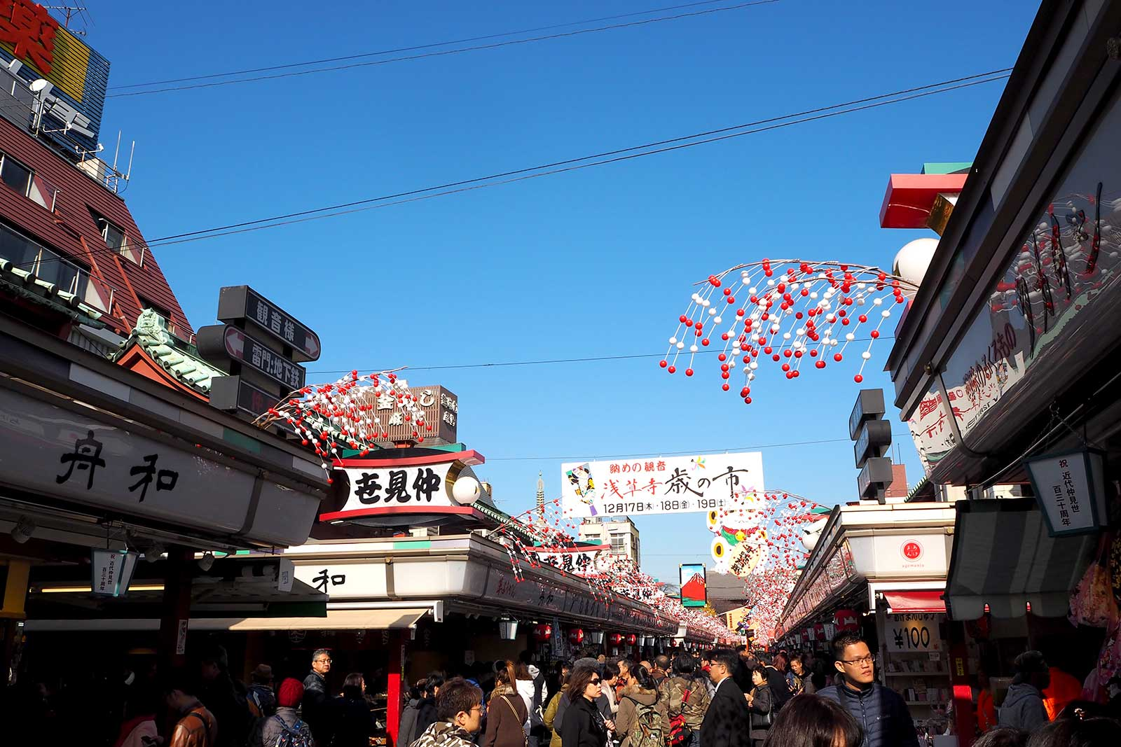 Japan travel: Nakamise shopping street • The Petite Wanderess