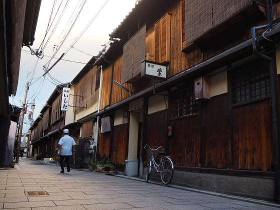 Gion - seeing Geisha •The Petite Wanderess