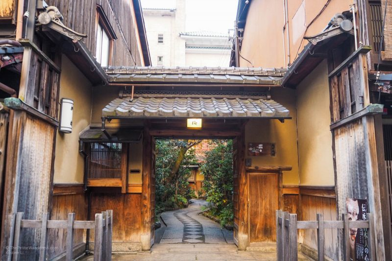 Where to See Geisha in Kyoto • The Petite Wanderess