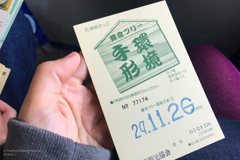 one day bus pass | Kamakura Day Trip in autumn • The Petite Wanderess