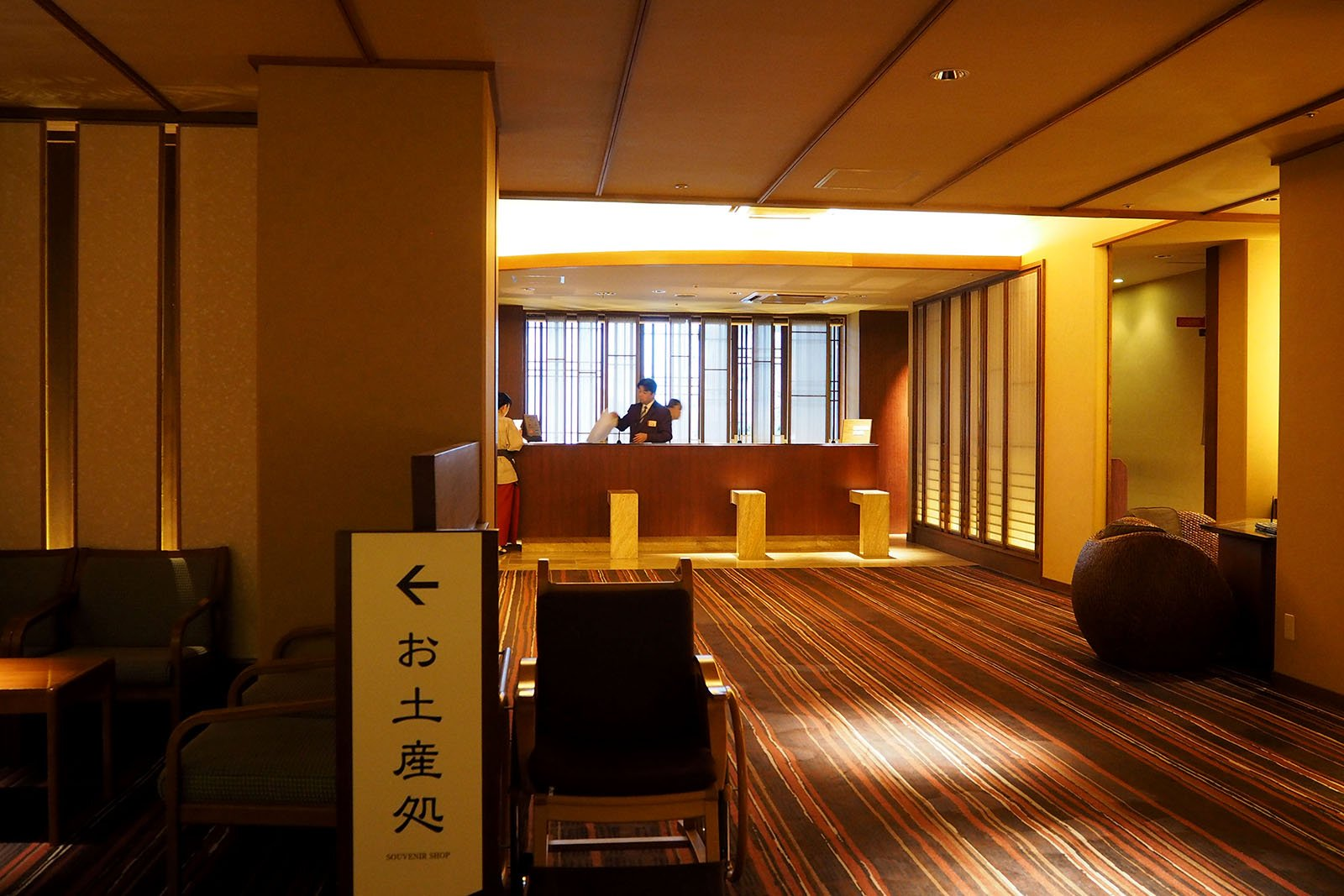 hotel lobby | Staying at Yumotokan Onsen Ryokan in Kyoto • The Petite Wanderess
