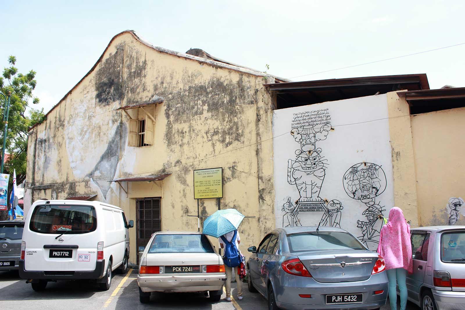 Penang Street Art • The Petite Wanderess