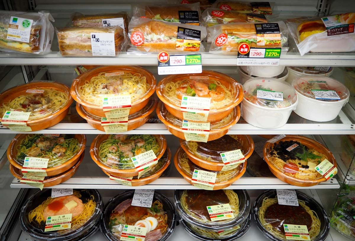 food at convenience store • Reasons Tokyo is Perfect for Solo Travel • The Petite Wanderess