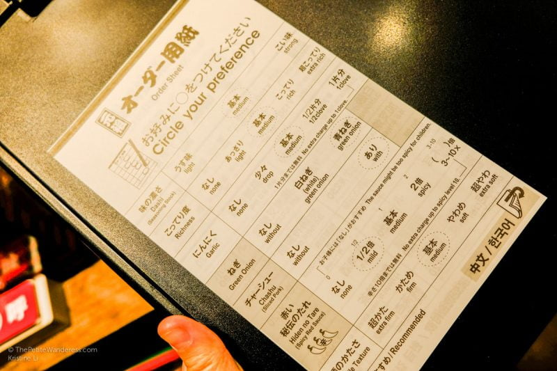 order form to state preferences | Ichiran Ramen in Tokyo • The Petite Wanderess