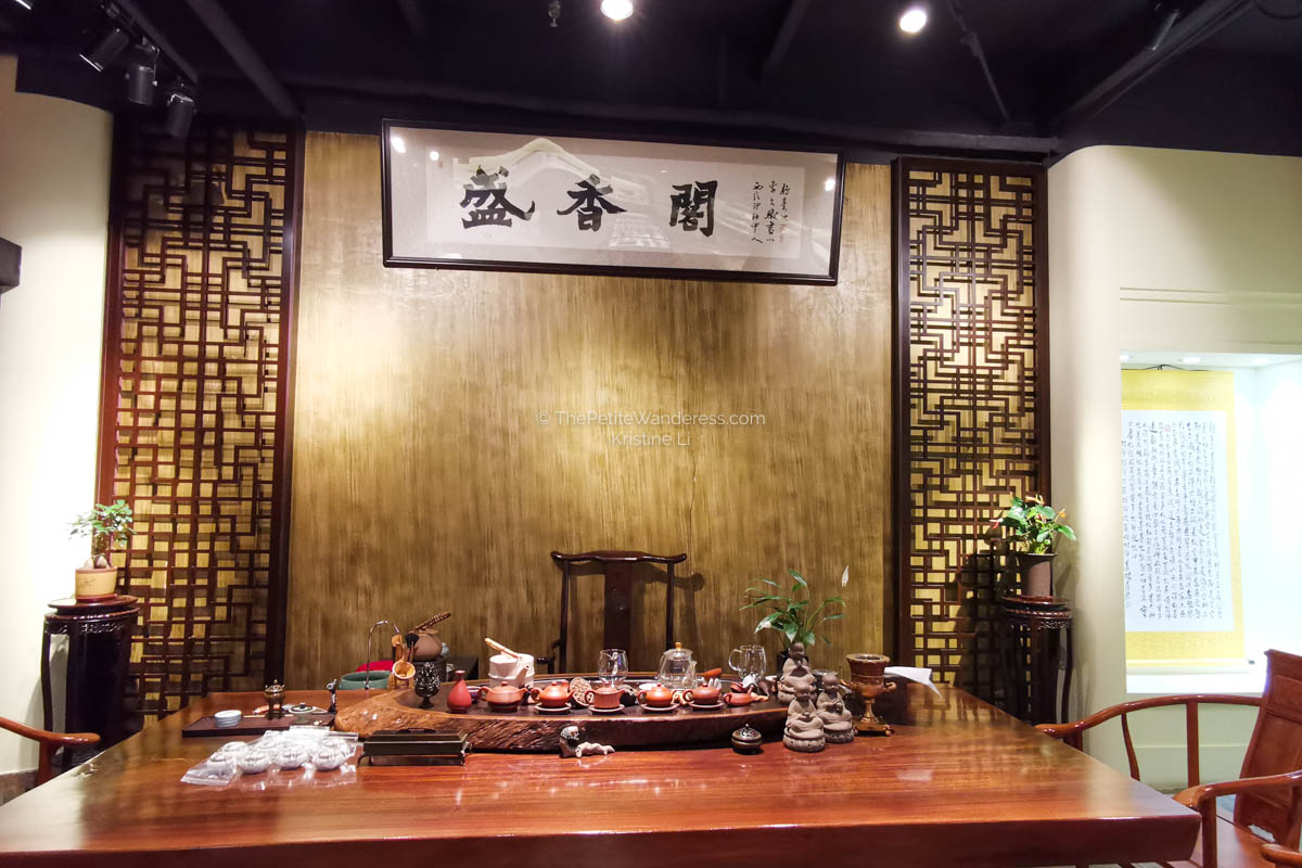 private tea area | First Time in Shanghai •The Petite Wanderess